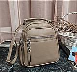 Молодежный рюкзак сумка, фото 6