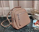 Молодежный рюкзак сумка, фото 7