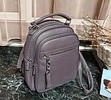 Молодежный рюкзак сумка, фото 8