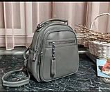 Молодежный рюкзак сумка, фото 9