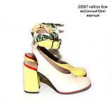 Глубокие туфли с открытой пяткой, каблук 8см, цвет молочный беж/ жёлтый, в наличии размер 37, фото 2