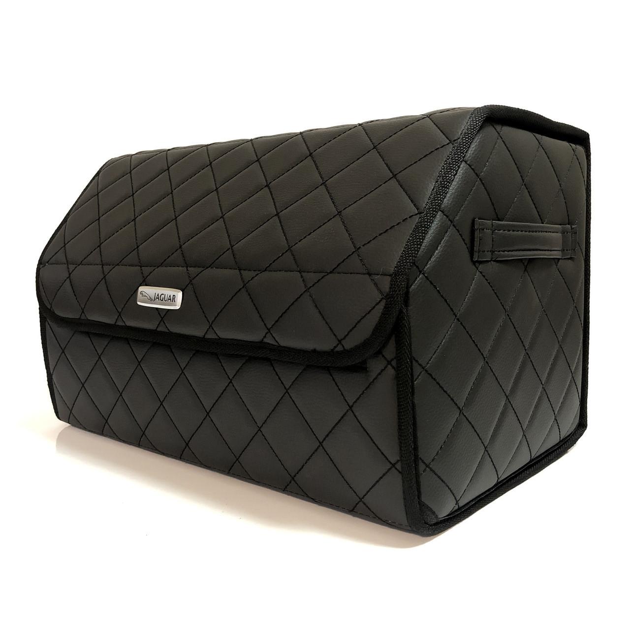 Саквояж с лого в багажник «Jaguar» I Органайзер в авто Черный Ягуар