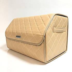 Саквояж із лого у багажник «Jaguar» I Органайзер в авто бежевий Ягуар
