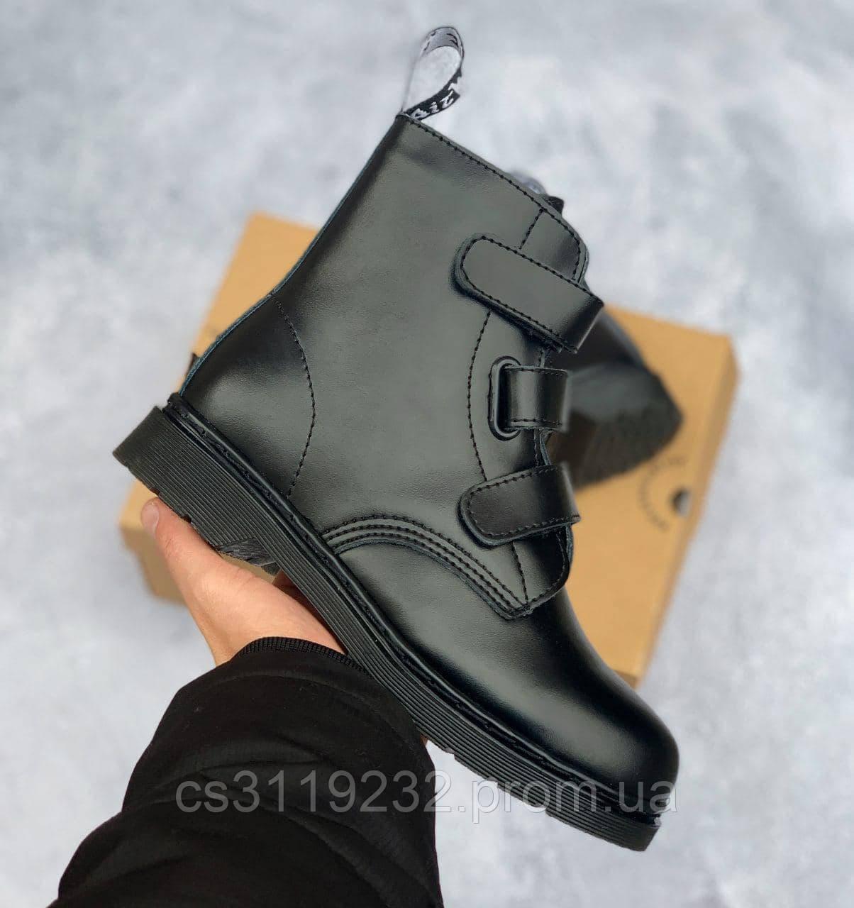 Мужские ботинки зимние Dr Martens  Coralia Venice Mono Black (мех) (черный)