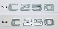 Эмблема надпись багажника Mercedes C250, фото 1