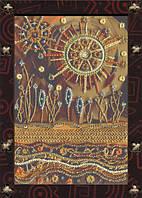 """Набор для вышивания нитками и бисером (креативное рукоделие) """"Иллюзия солнца"""""""