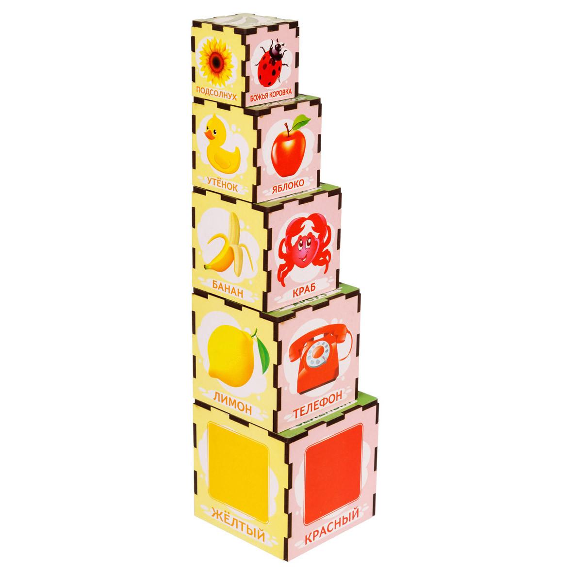 Кубики - матрёшки: Цвета