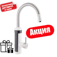 Кран для кухни проточный Lidz электрический водонагреватель смеситель с поворотным изливом для кухни и ванны