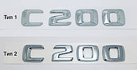 Эмблема надпись багажника Mercedes C200