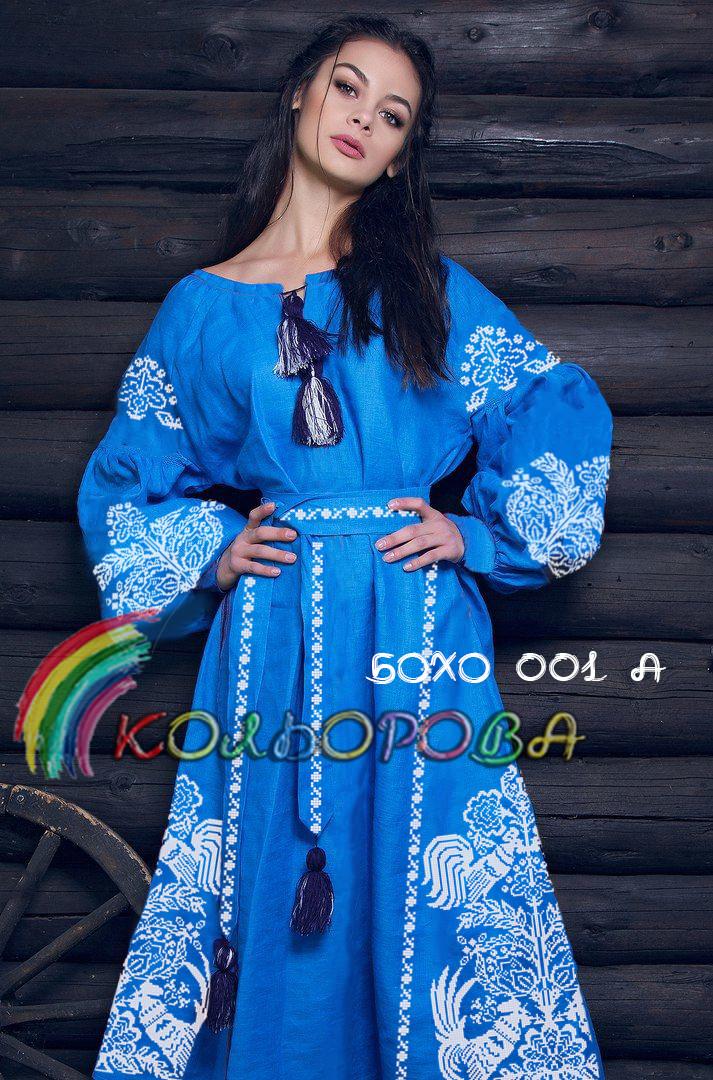 Заготовка жіночого плаття з рукавами БОХО-001А