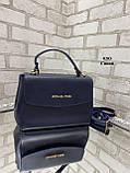 Стильный клатч экокожа качества Люкс арт.0203, фото 8