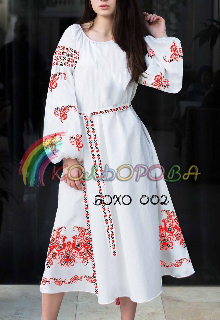 Заготовка жіночого плаття з рукавами БОХО-002