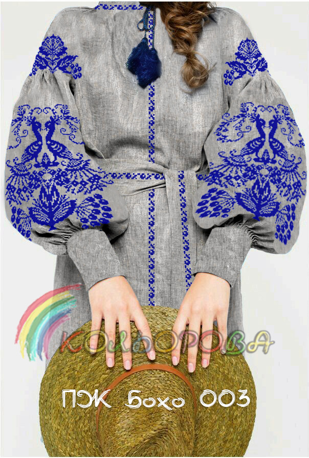 Заготовка жіночого плаття з рукавами БОХО-003