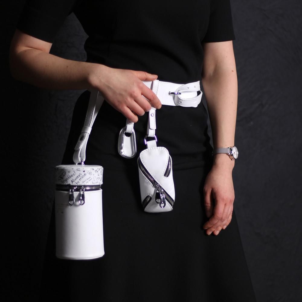 Поясная сумка-колба с отдельными секциями, цвет белый