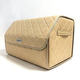 Саквояж із лого у багажник «Volkswagen» I Органайзер в авто бежевий Фольц