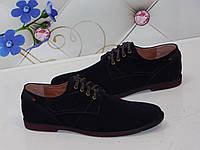 Мужские кожаные темно синие туфли замшевые 41р