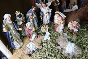Різдвяні фігурки Шопка вертеп 15см 11 штук