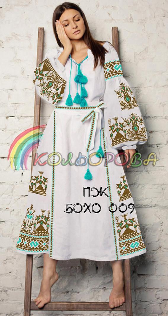 Заготовка жіночого плаття з рукавами БОХО-009