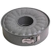 Форма для выпекания разъемная двойная 26 см с мраморным покрытием Kamille