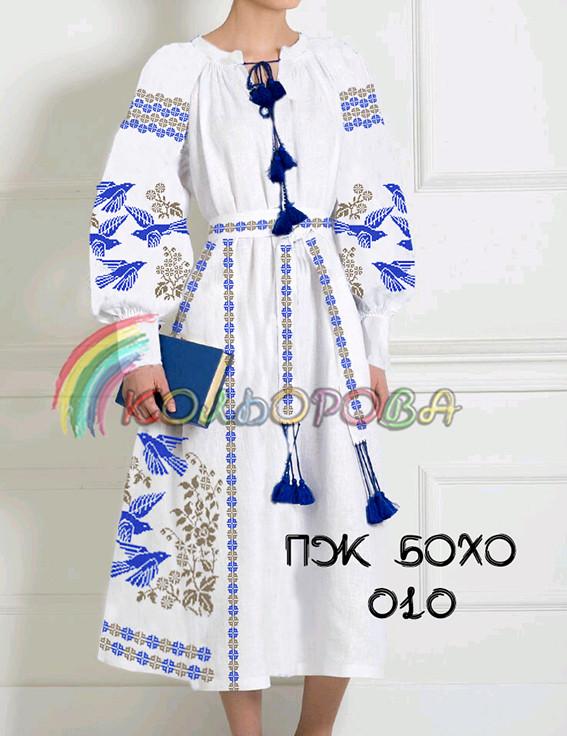 Заготовка жіночого плаття з рукавами БОХО-010
