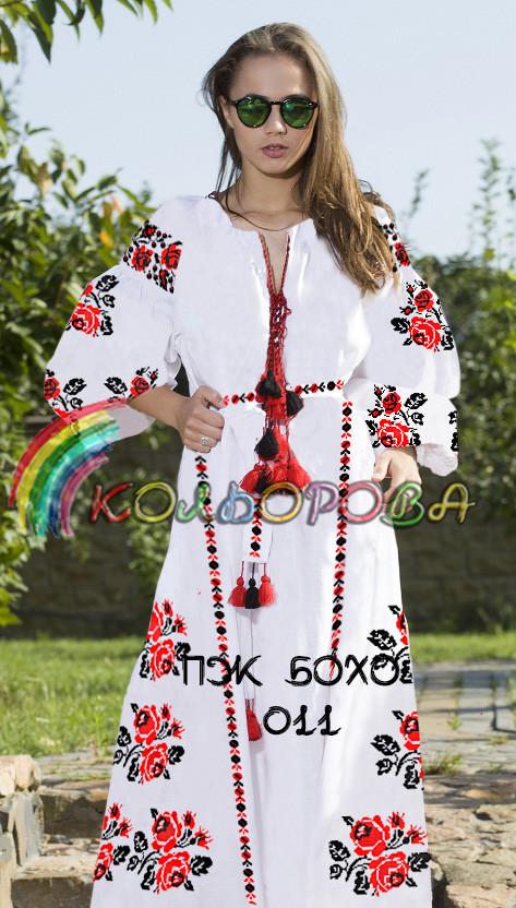 Заготовка жіночого плаття з рукавами БОХО-011