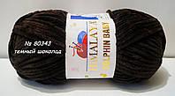 Нитки пряжа для вязания велюровая плюшевая DOLPHIN BABY Долфин Беби № 80343 - темный шоколад
