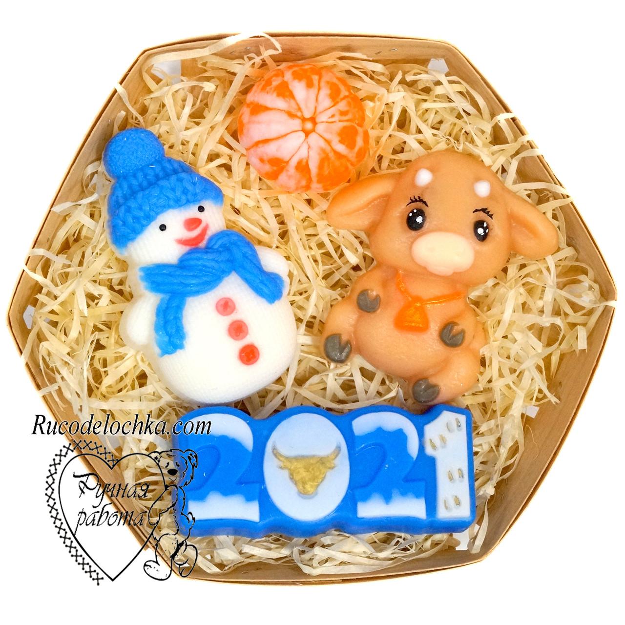 Мыло ручной работы новогоднее в наборе, новогодний подарок, бычок, 2021, снеговик, мандарин