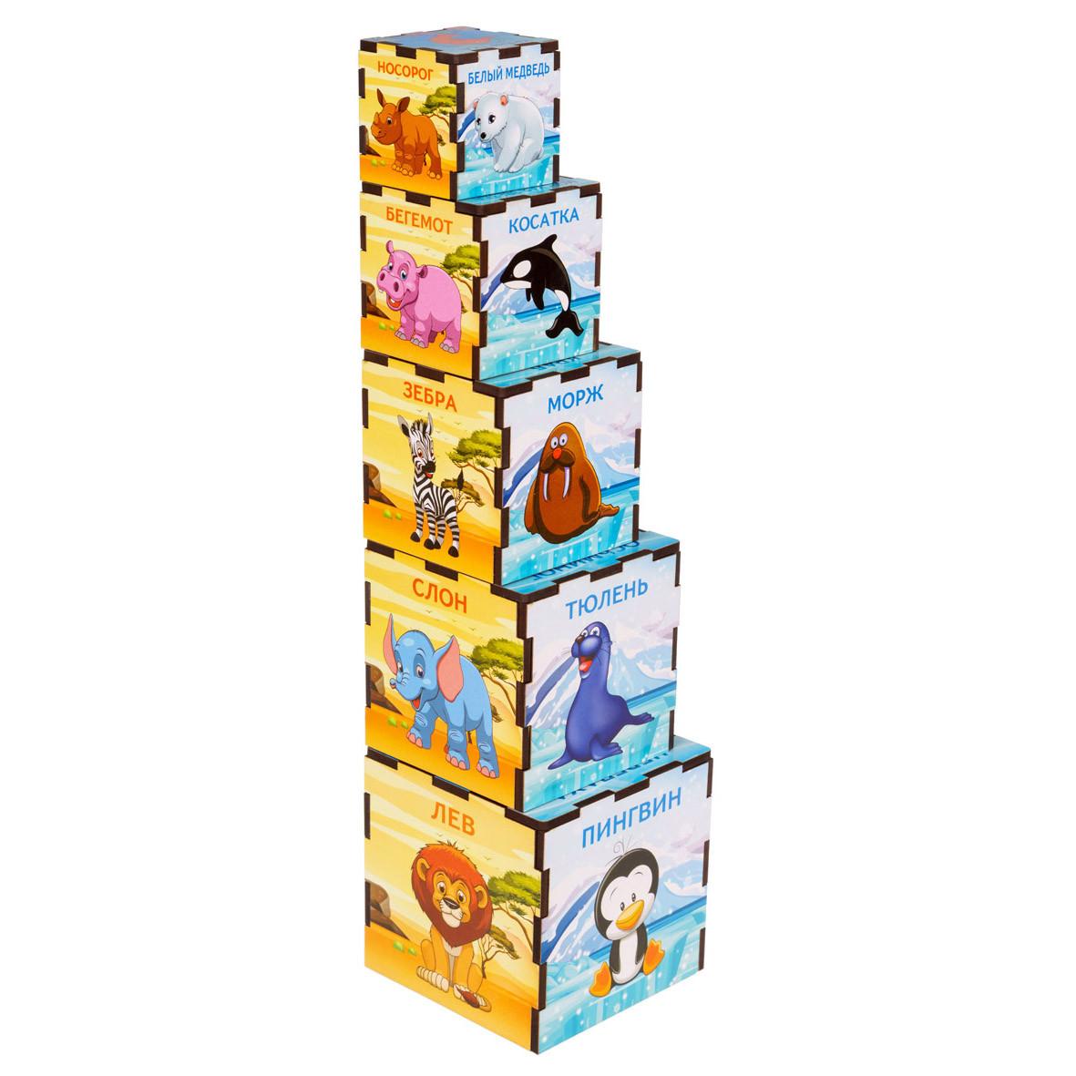 Кубики - матрёшки: Животные - среда обитания