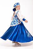 Карнавальный костюм МЕТЕЛИЦЫ для девочки / BL - ДНг24, фото 3