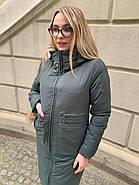 Зимова куртка пальто Visdeer 1951-S31, фото 7