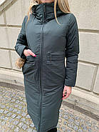 Зимова куртка пальто Visdeer 1951-S31, фото 4