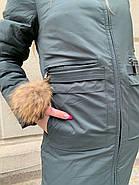 Зимова куртка пальто Visdeer 1951-S31, фото 5