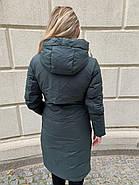 Зимова куртка пальто Visdeer 1951-S31, фото 6