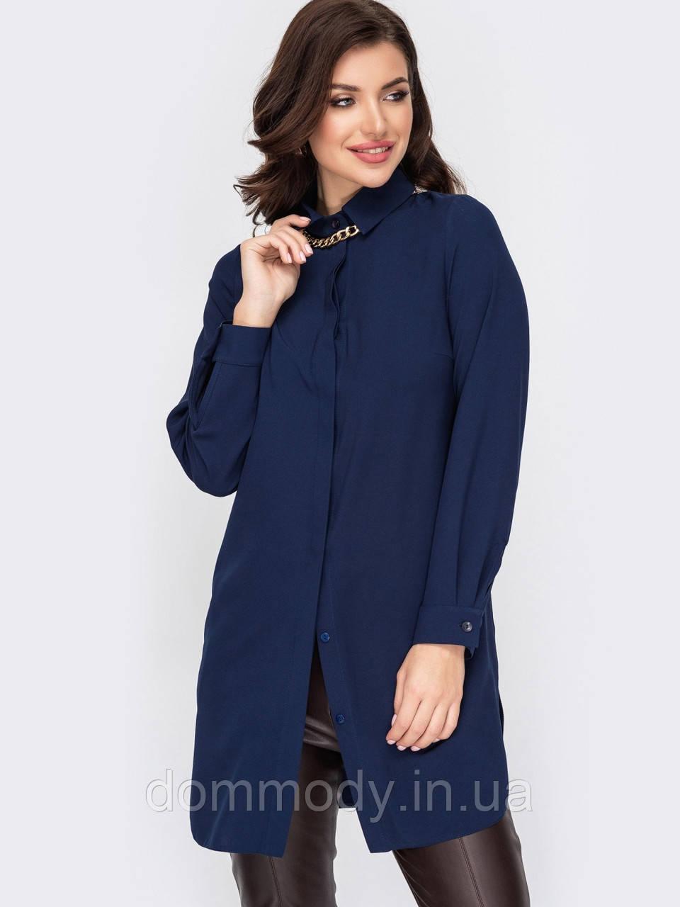 Рубашка женская Paris