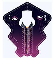 Форма для наращивания ногтей Karo 250 шт.