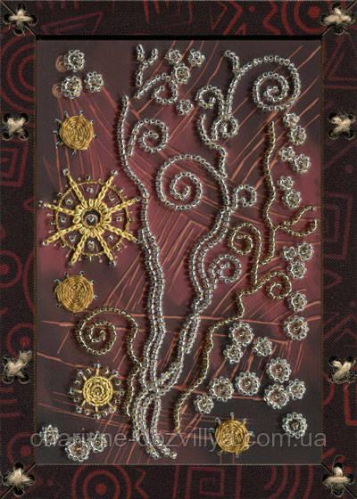 """Набор для вышивания нитками и бисером (креативное рукоделие) """"Песня звезд"""""""