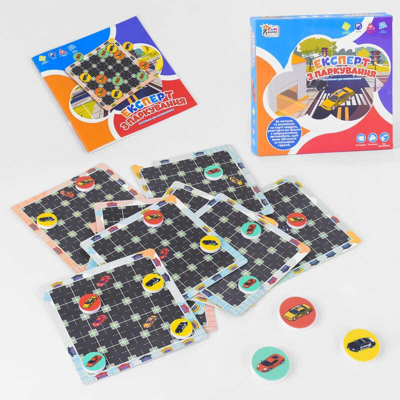 """Настольная игра """"Екcперт з паркування"""" UKB-B 0033 (12) """"Fun Game"""" на украинском языке, в коробке"""