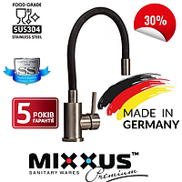Германия Mixxus смеситель из нержавейки с гибким изливом