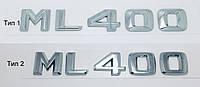 Эмблема надпись багажника Mercedes ML400, фото 1