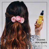 Двофазна сироватка-спрей для всіх типів волосся «Дорогоцінні олії»