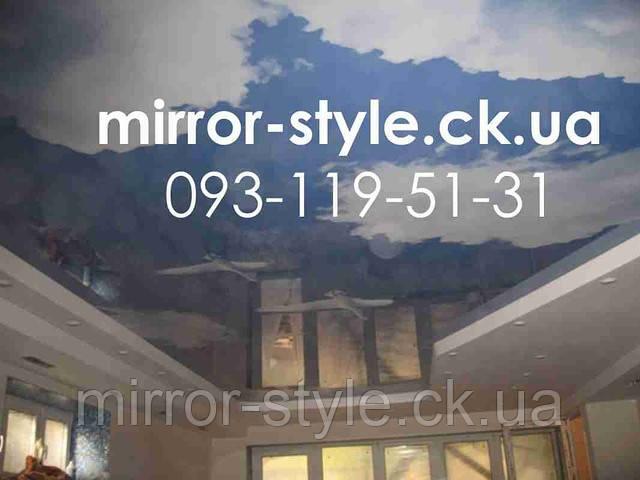 Зеркальные французские натяжные потолки Черкассы