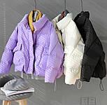 😜Куртка женская дутая лавандовая, фото 2