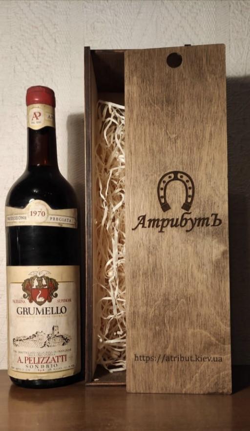 Вино 1970 года Grumello Италия