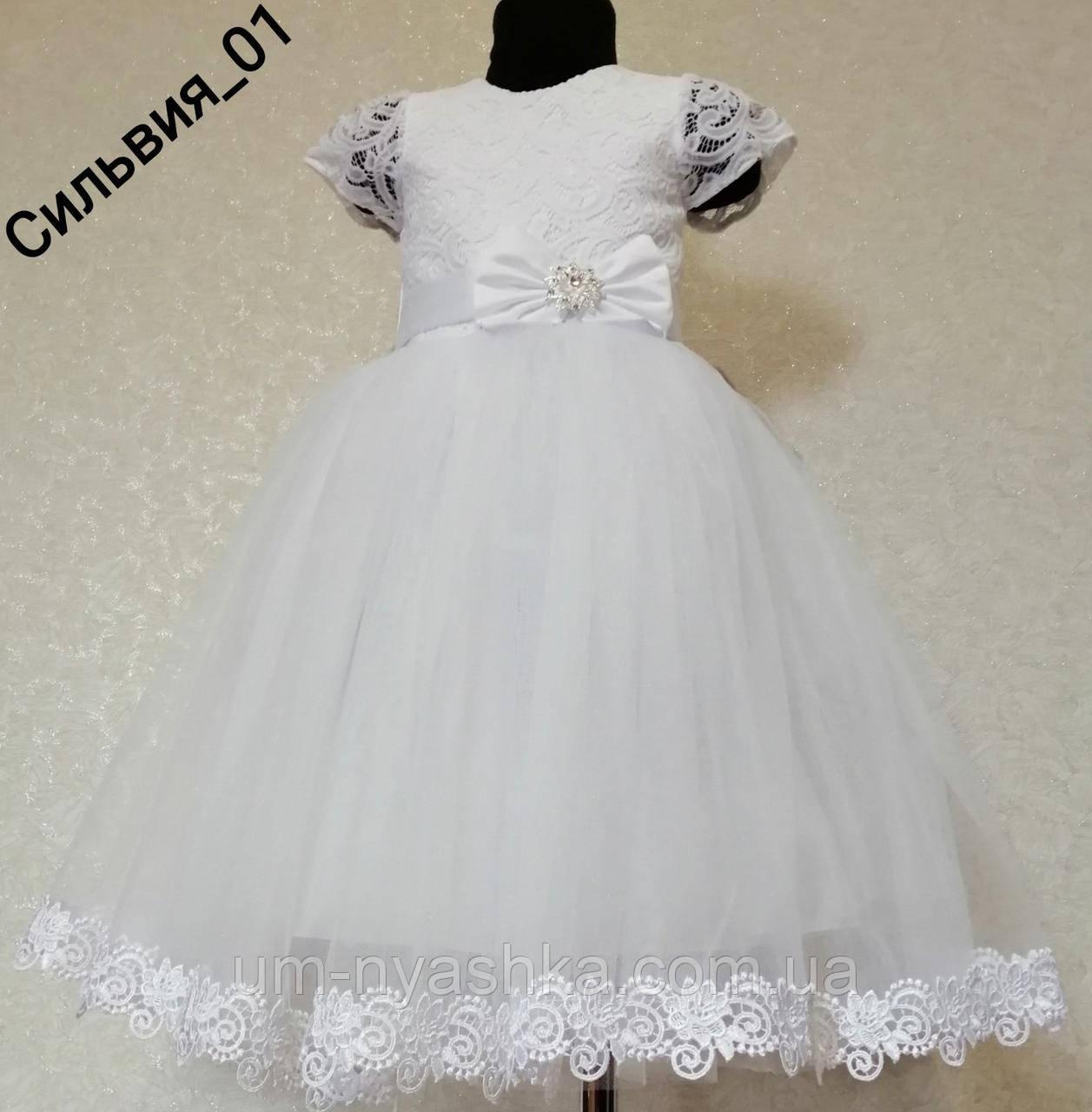 Детское нарядное белое платье Снежинка Сильвия-брошка 98-116