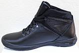 Ботинки зимние мужские кожаные от производителя модель ЛМ1023, фото 3