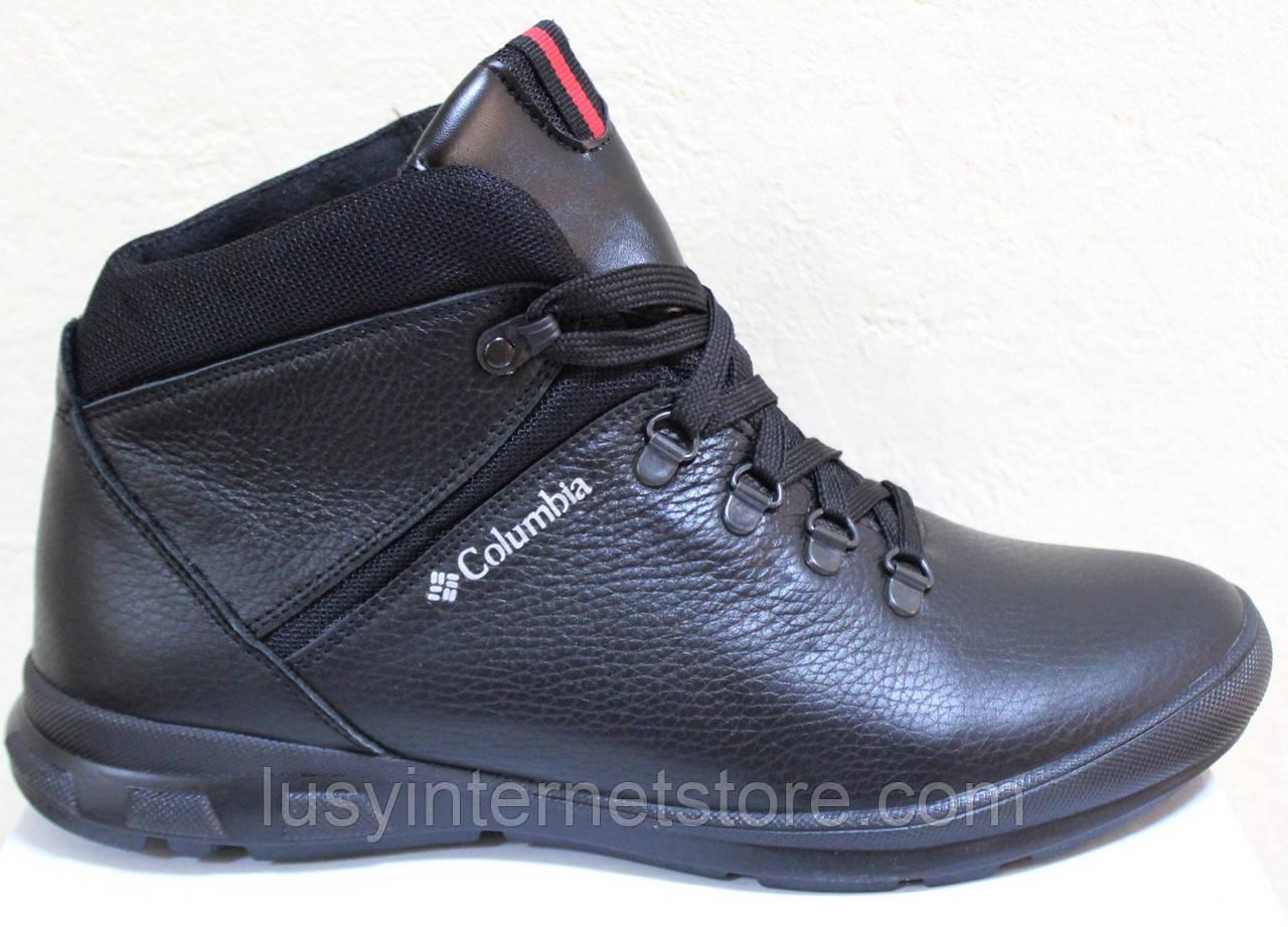 Ботинки зимние мужские кожаные от производителя модель ЛМ1023
