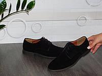 Мужские замшевые туфли черные 41р