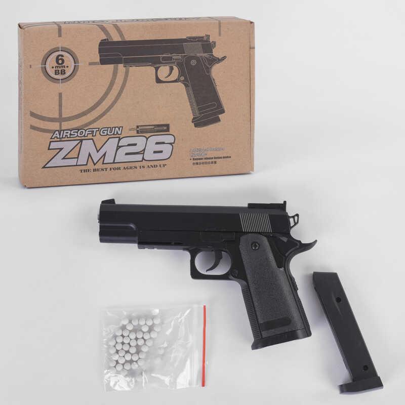 Пістолет ZM 26 L 00030 (36) на кульці, металевий, в коробці