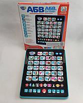 Игрушечный детский музыкальный планшет АБВ белый, фото 2