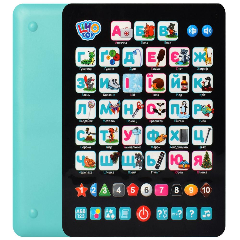 Игрушечный детский музыкальный планшет АБВ бирюзовый